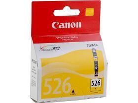 CANON originální ink CLI-526Y, yellow, 9ml, CANON Pixma MG5150, MG5250, MG6150,