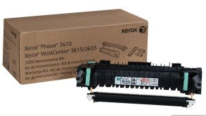 XEROX Maintenance Kit 220V (Fuser, Transfer Unit)