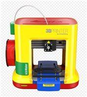 3D tiskárna XYZ da Vinci miniMaker 1 tisková hlava, rozlišení 0,4mm PLA plocha 15x15x15 cm