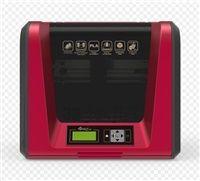3D tiskárna XYZ da Vinci Junior Pro (PLA, filamenty jiných výrobců,15x15x15cm,100-500 mikr