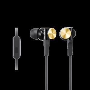 SONY sluchátka MDR-XB70AP, handsfree, zlaté