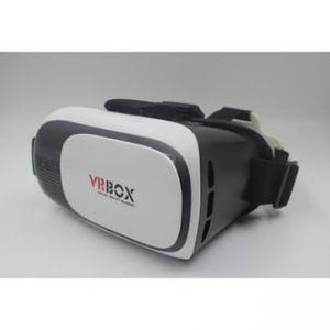 """Virtuální realita brýle VR BOX 2.0 3.5-6.0"""", bílé nastavitelné čočky"""