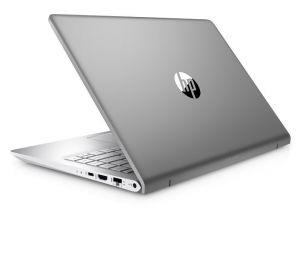 "HP PAVILION 14-bf007nc/INTEL i7-7500U/8GB/256GB SSD M.2 + 1TB/Nvidia GF 940 MX 2GB/14"" FHD"