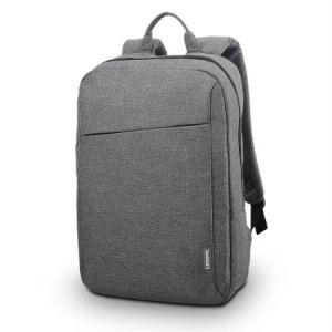 LENOVO 15.6 Backpack B210 šedý