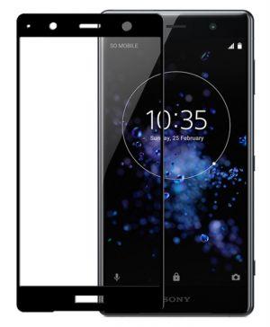 ODZU Glass Screen Protec. E2E - Xperia XZ2 Premium