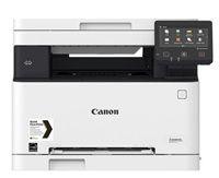 CANON i-SENSYS MF641Cw / A4 / tisk+scan+copy/ 18 ppm/ 600x600dpi / LAN/ WiFi