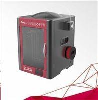 3D tiskárna XYZ da Vinci Super (ABS, PLA,Nylon,PC,PETG,TPE,PVA,30x30x30cm,50-400 mikronů,